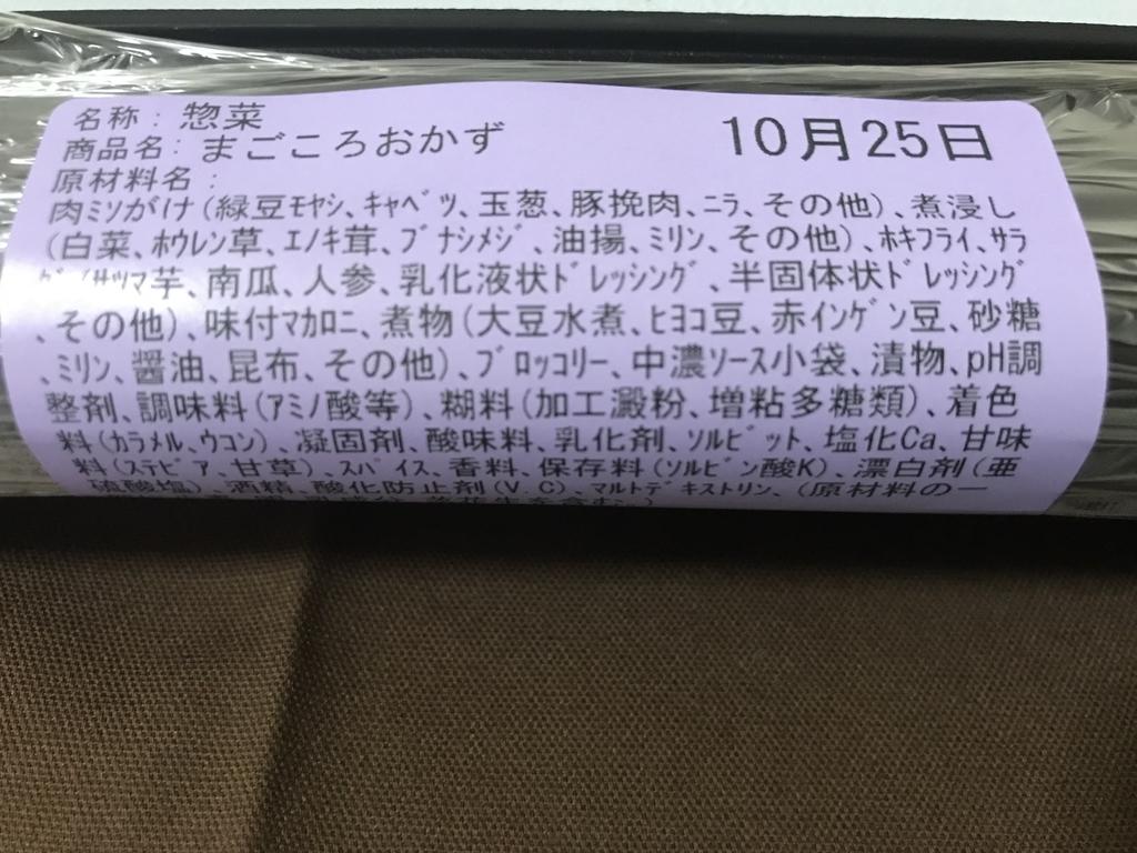 f:id:hatiwarekousuke:20181025180749j:plain