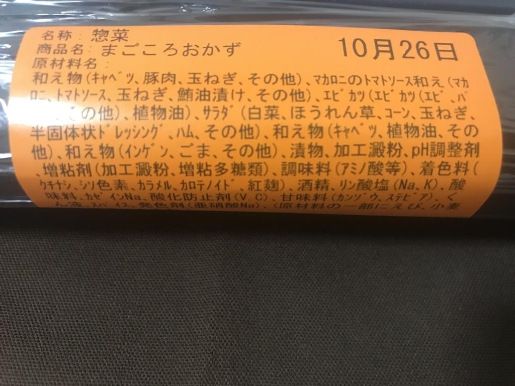 f:id:hatiwarekousuke:20181026181209j:plain