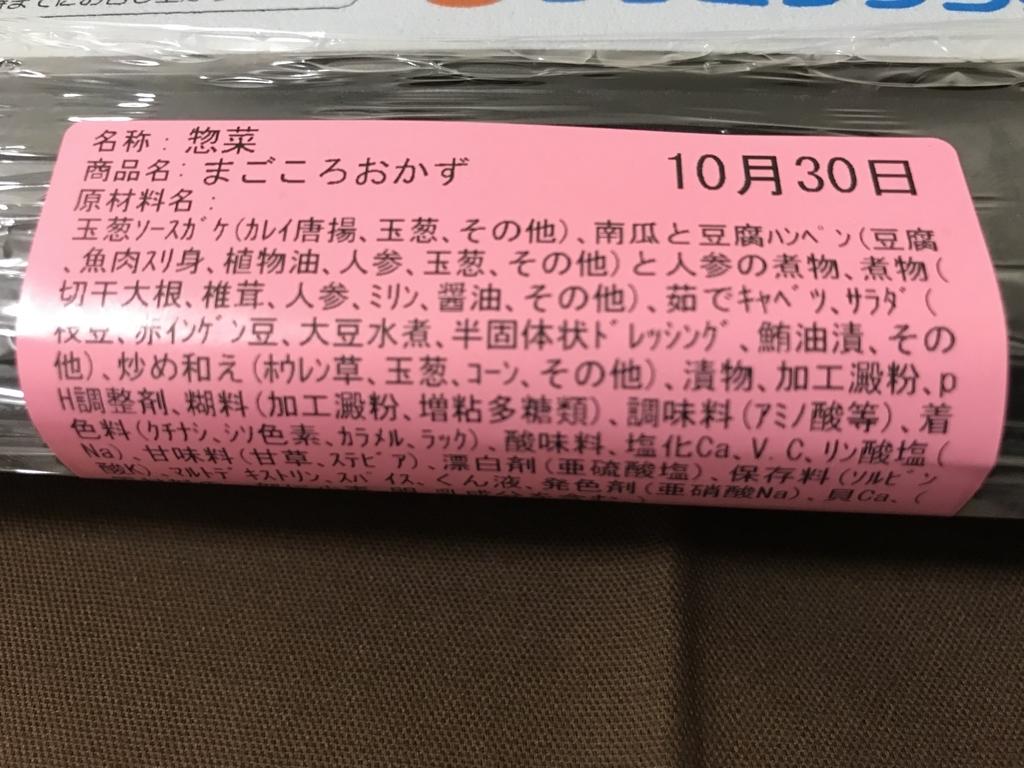 f:id:hatiwarekousuke:20181030182728j:plain