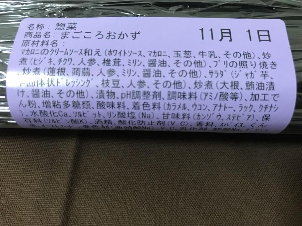 f:id:hatiwarekousuke:20181101182628j:plain