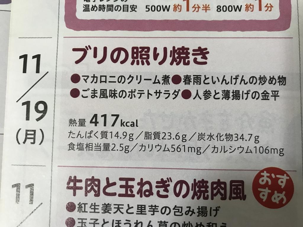 f:id:hatiwarekousuke:20181119183915j:plain