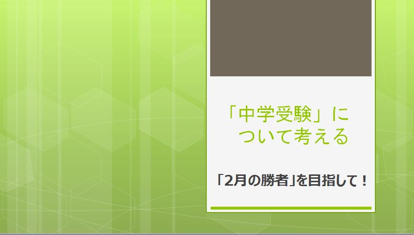 f:id:hatkobayu:20210208222729p:plain