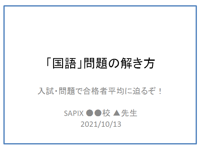 f:id:hatkobayu:20211013184256p:plain