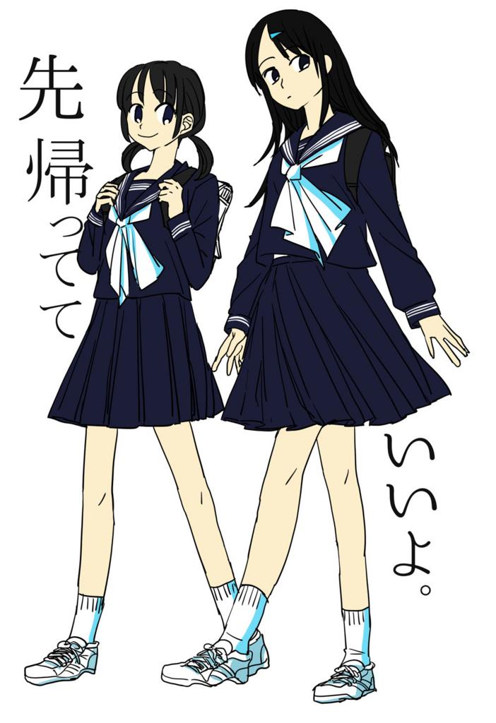 f:id:hato3-kk:20170211213314j:plain