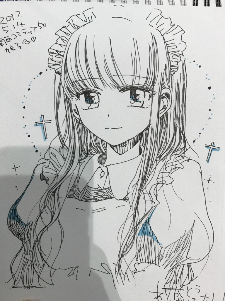 f:id:hato3-kk:20170514144036j:plain