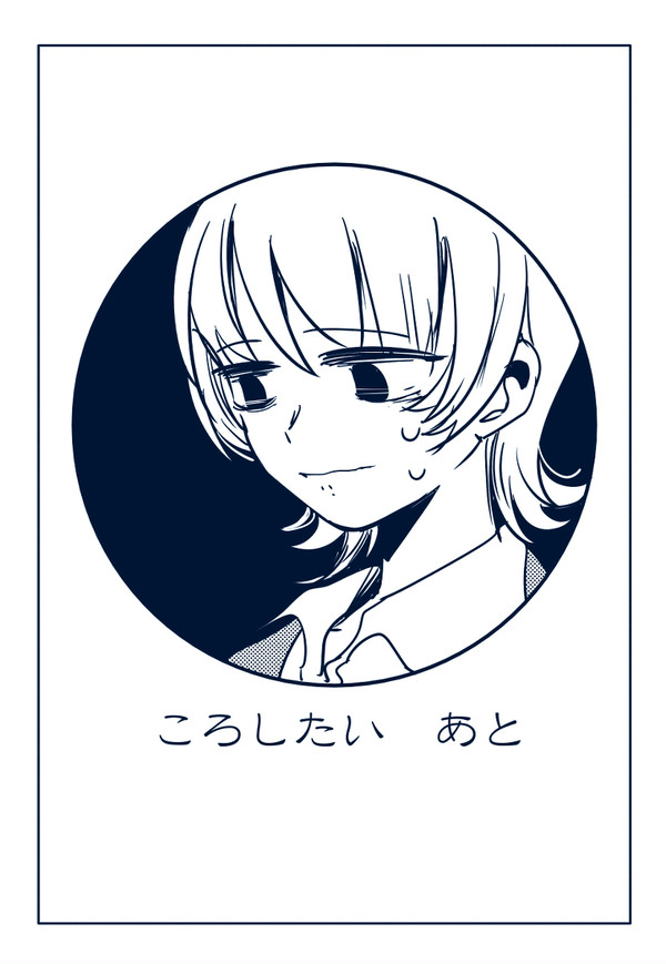 f:id:hato3-kk:20171121003424j:plain