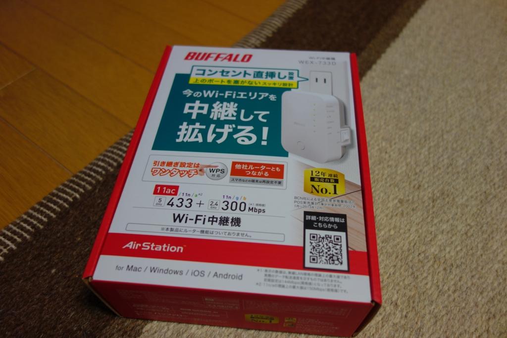 f:id:hato36:20150919210039j:plain