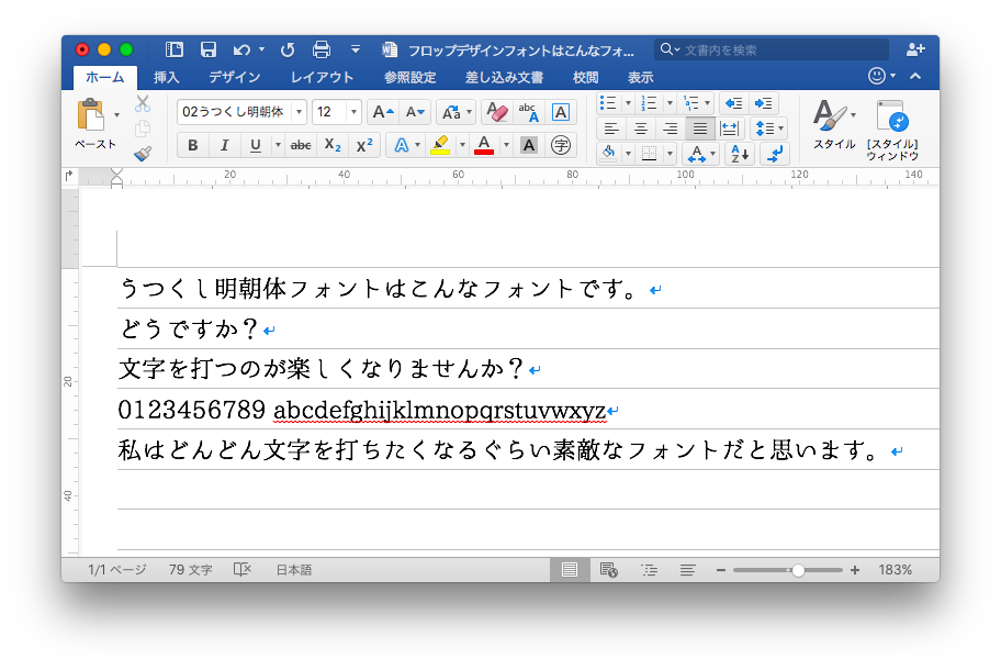 f:id:hato36:20160730000147p:plain