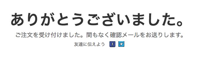 f:id:hato36:20160909221849p:plain
