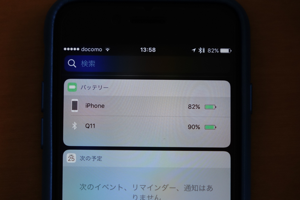 f:id:hato36:20160925135604j:plain