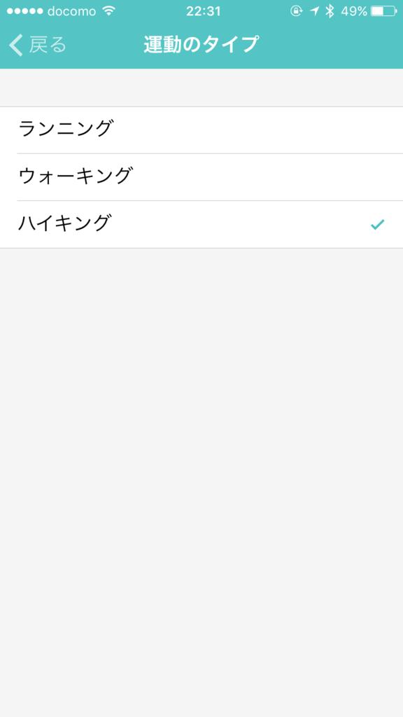 f:id:hato36:20161001223327p:plain