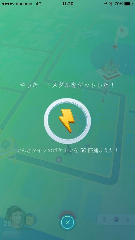 f:id:hato36:20161023160457j:plain