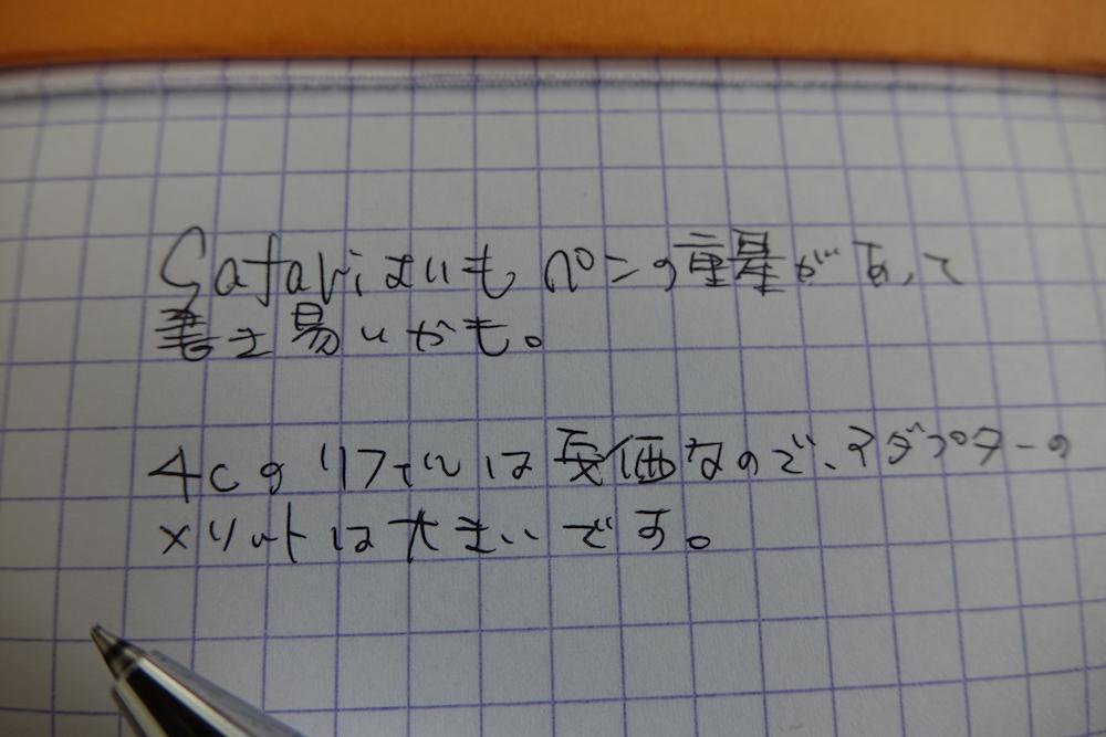 f:id:hato36:20161127125320j:plain