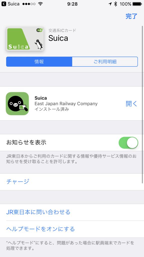 f:id:hato36:20161210014851p:plain