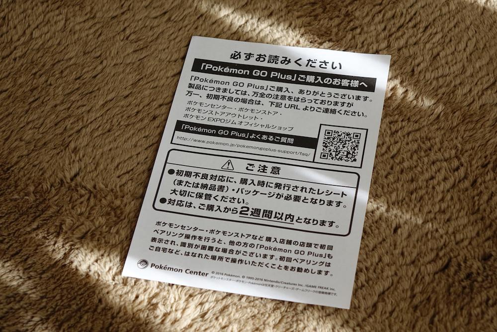 f:id:hato36:20161228104303j:plain