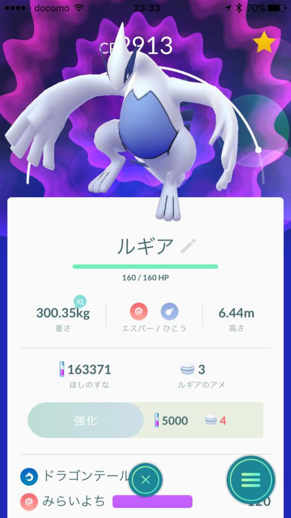 f:id:hato36:20170807000655p:plain