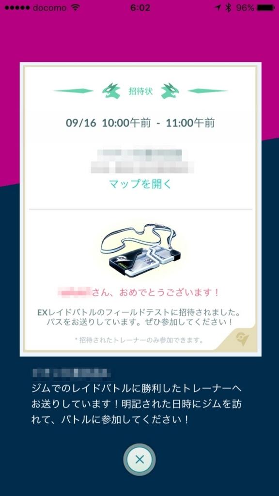 f:id:hato36:20170916173303j:plain