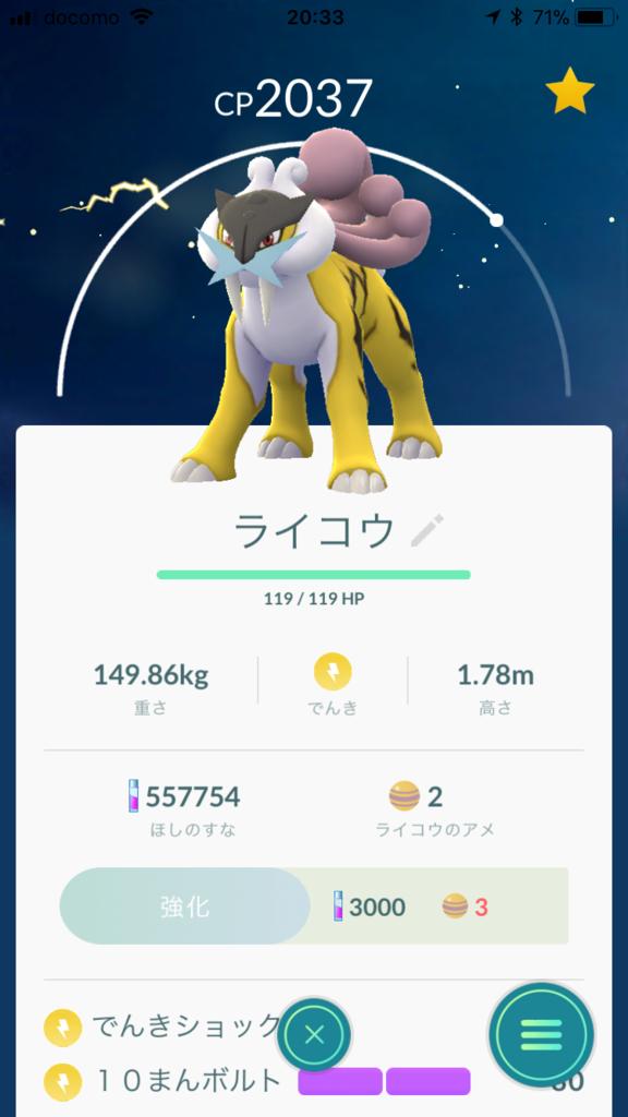 f:id:hato36:20171001203659j:plain