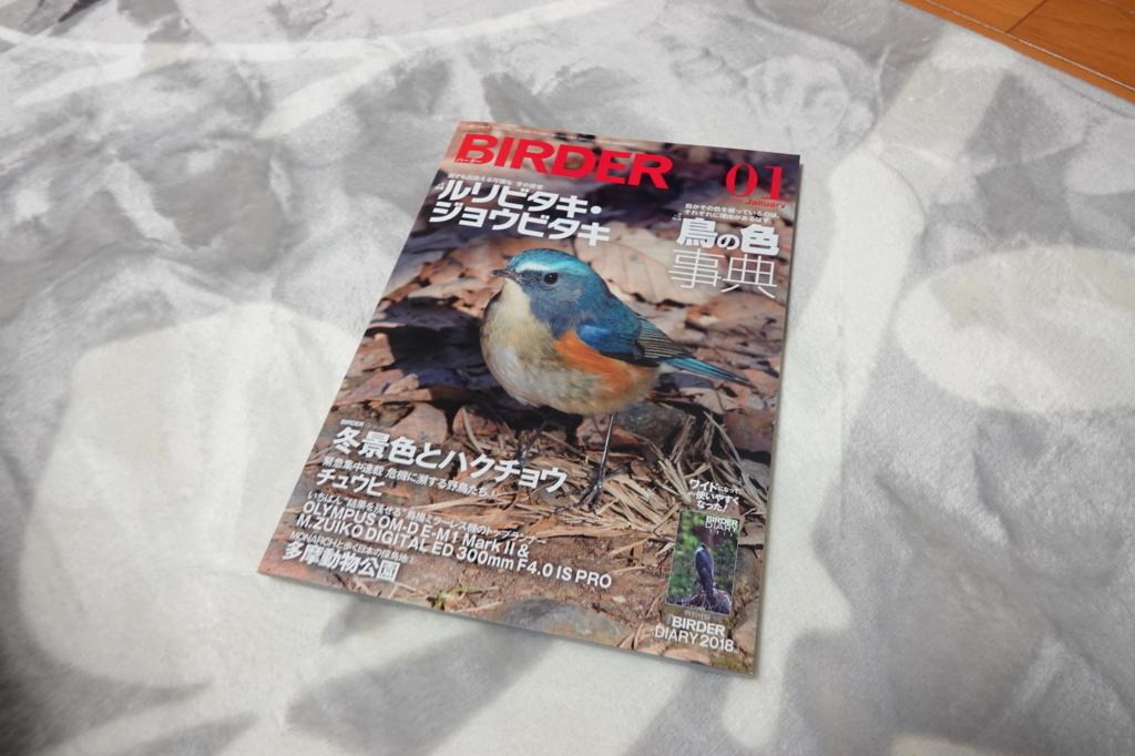 f:id:hato36:20171217175308j:plain