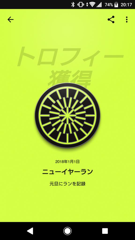 f:id:hato36:20180103202418p:plain