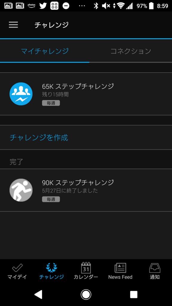 f:id:hato36:20180603090428p:plain