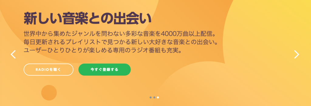 f:id:hato36:20180909202443p:plain