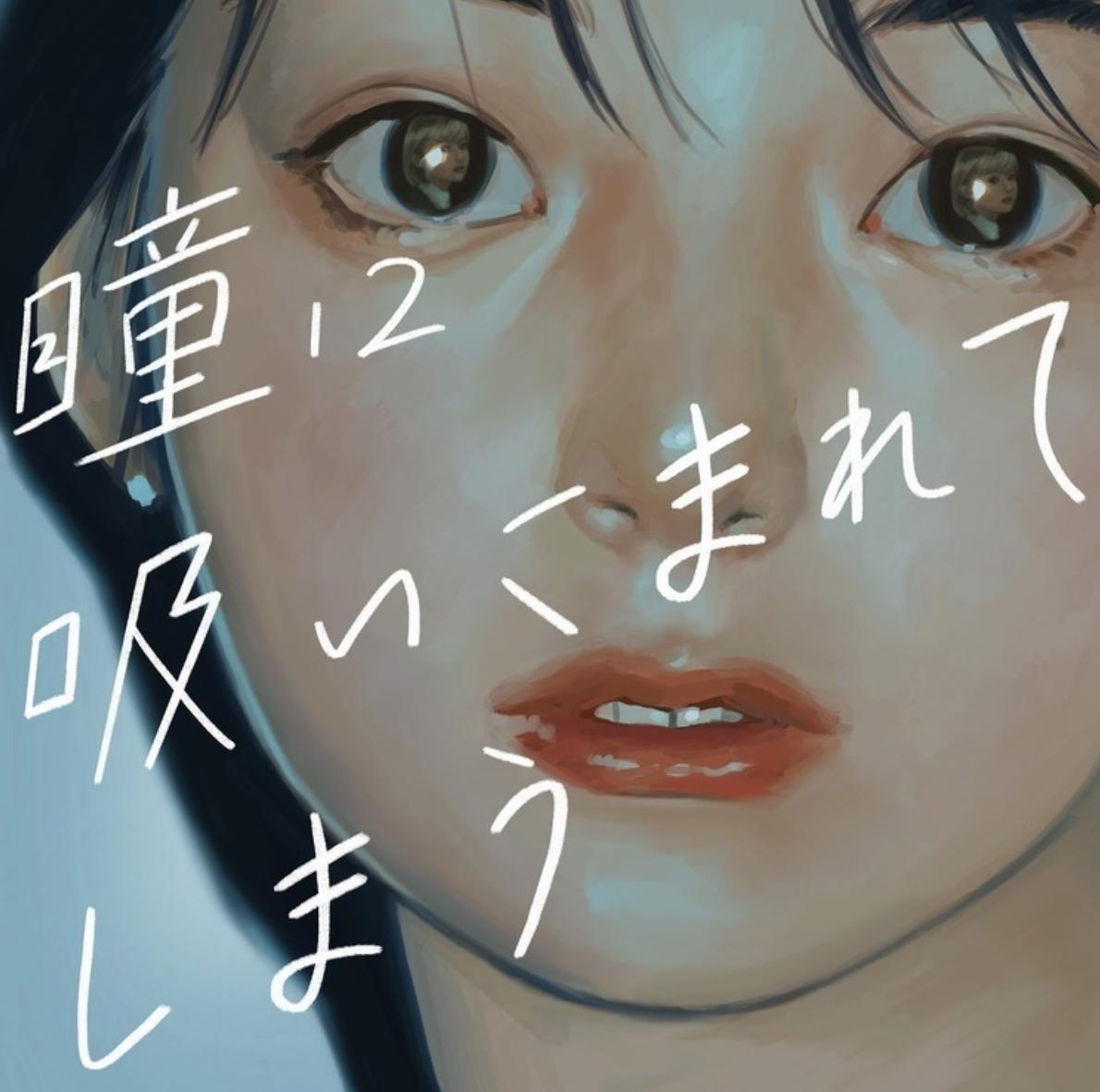 f:id:hato36:20200426231110p:plain