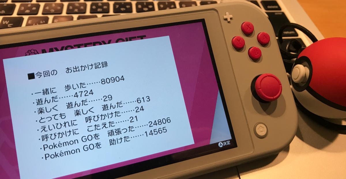 f:id:hato36:20200531212027p:plain