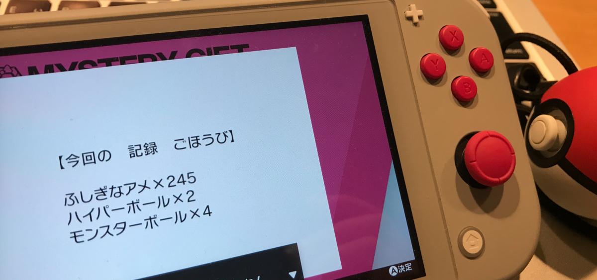 f:id:hato36:20200531212319p:plain