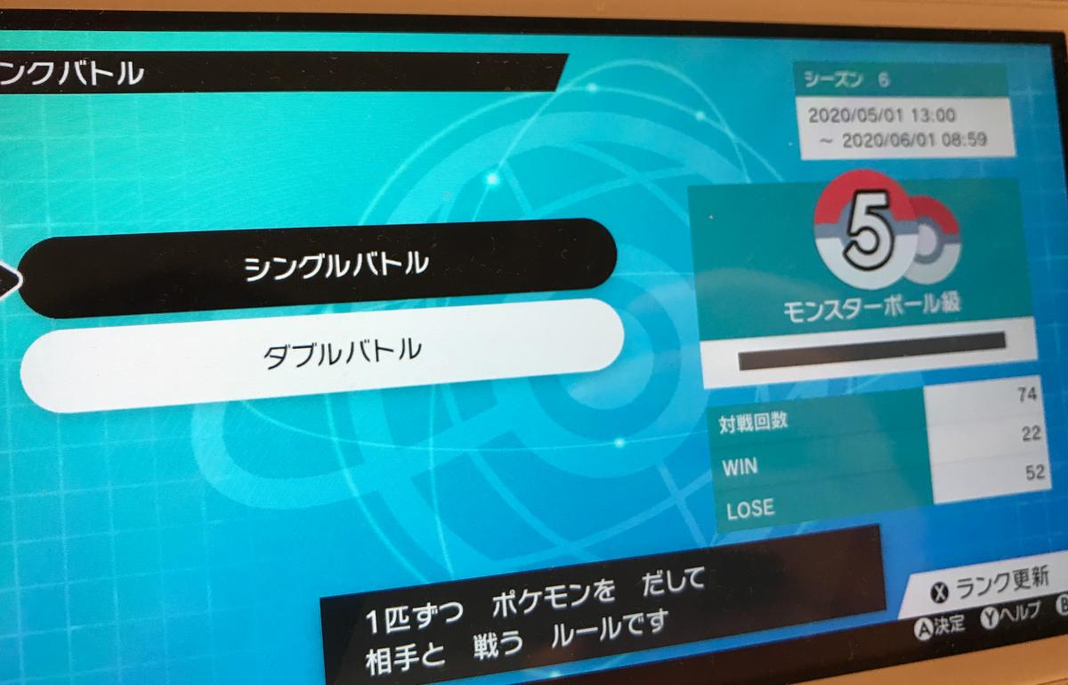 f:id:hato36:20200531234906p:plain