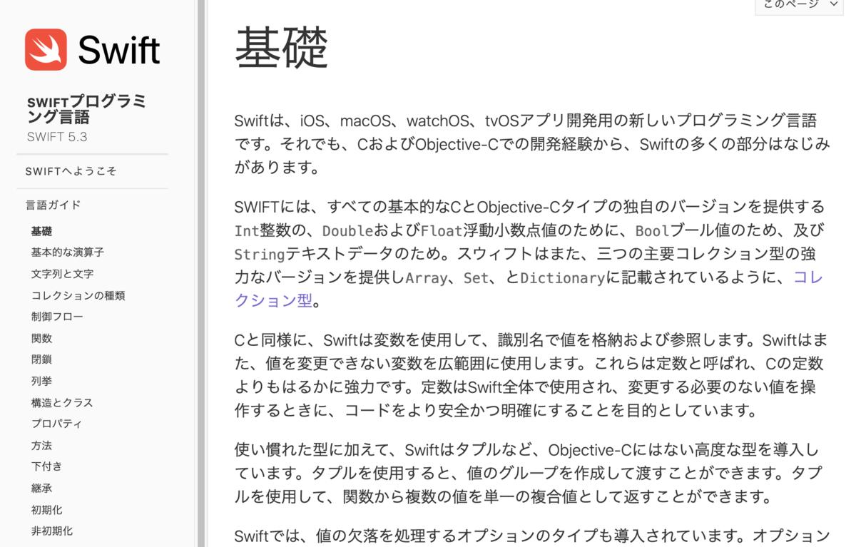 f:id:hato36:20200707204228p:plain