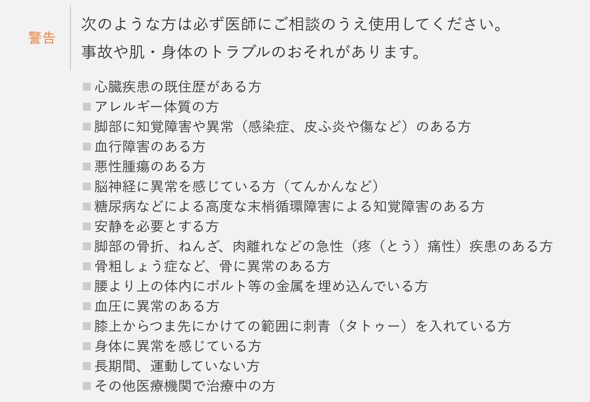 f:id:hato36:20200714113502p:plain