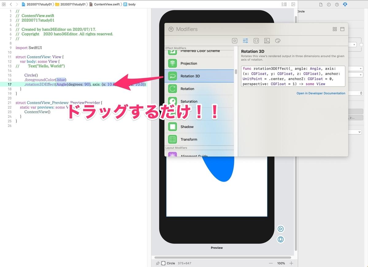 f:id:hato36:20200717110121j:plain