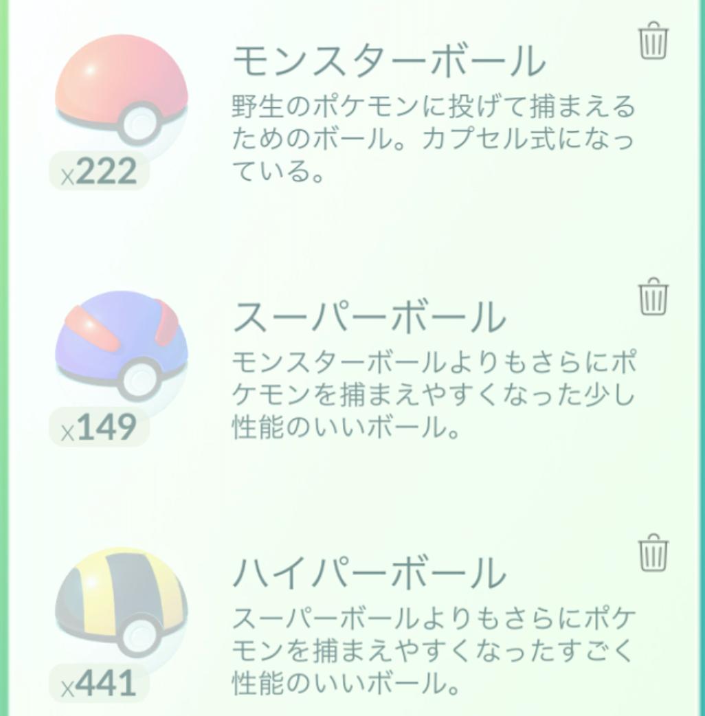 f:id:hato36:20200725001837p:plain