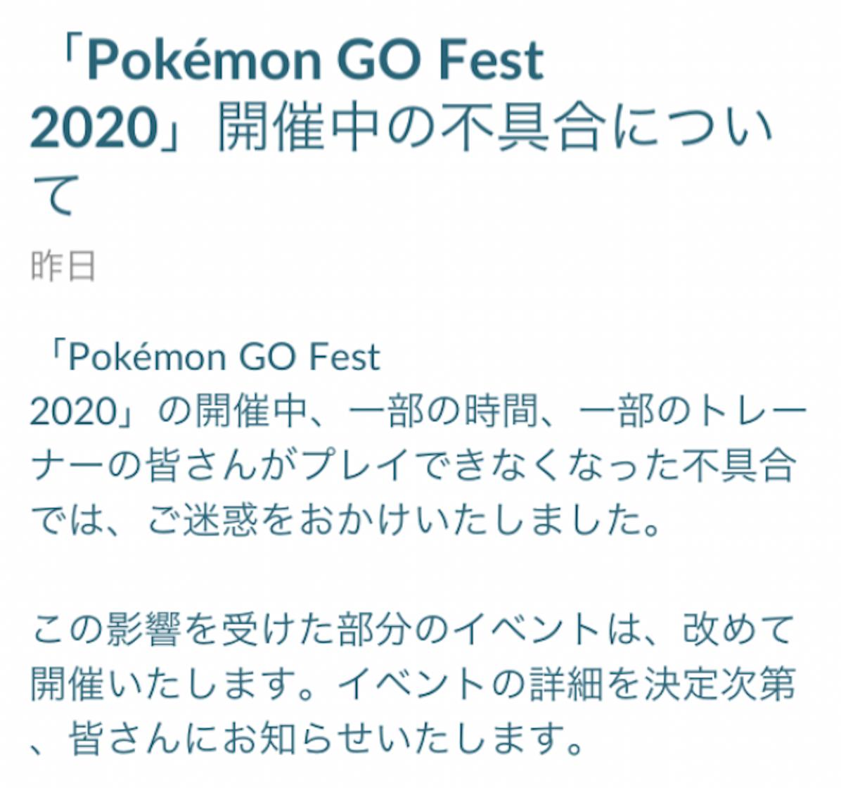 f:id:hato36:20200726095142p:plain
