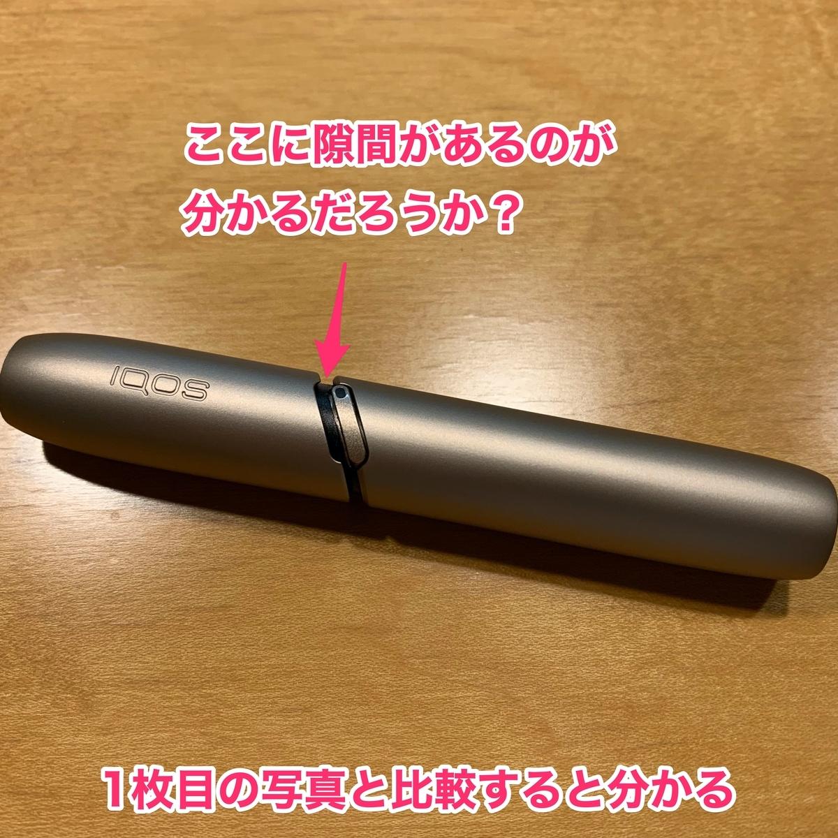 f:id:hato36:20200727205833j:plain
