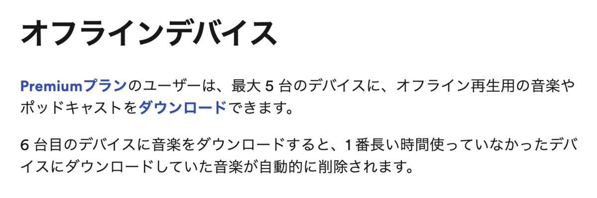 f:id:hato36:20200810213634p:plain