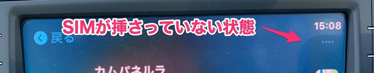 f:id:hato36:20200812102723j:plain