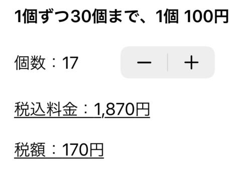 f:id:hato36:20200818165956p:plain
