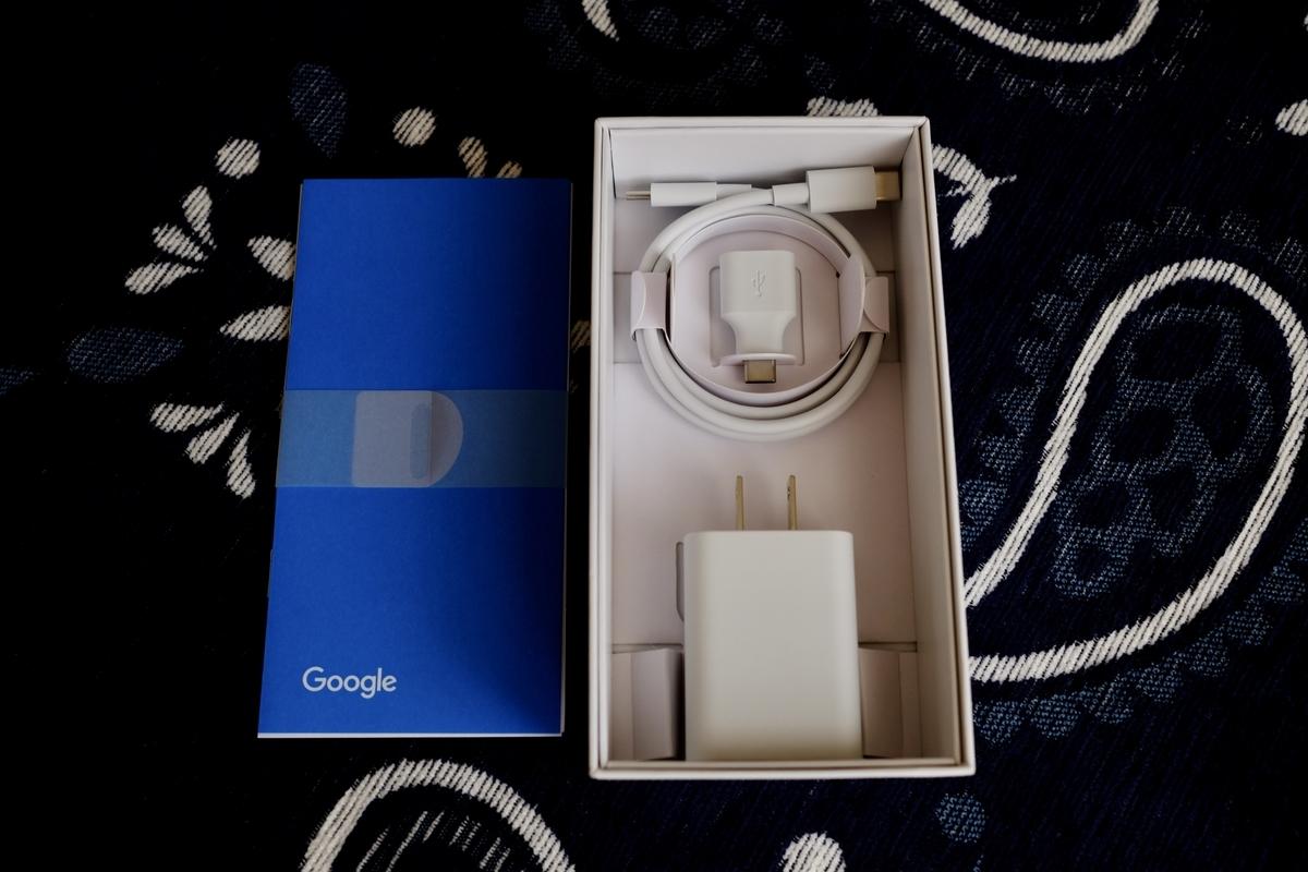 GooglePixel4a箱の中身