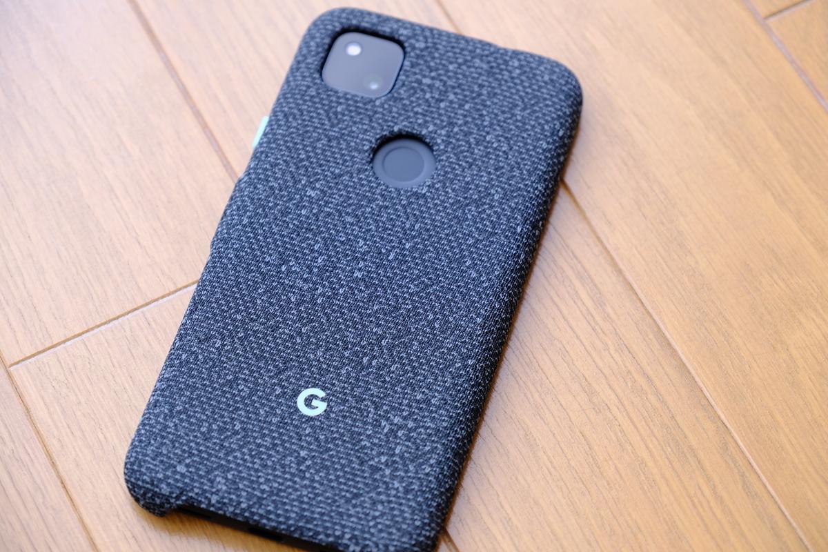 GooglePixel4aPhoto