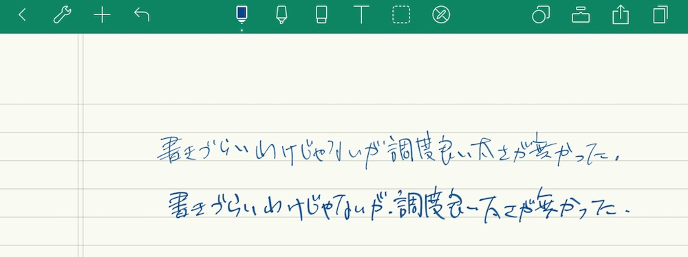 f:id:hato36:20200914183048j:plain