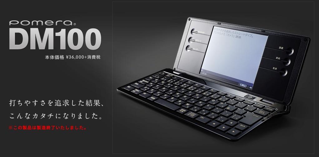 f:id:hato36:20201012164307j:plain