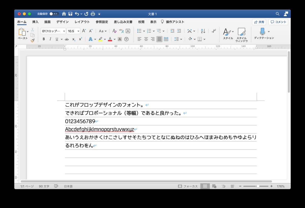 f:id:hato36:20201013140746p:plain