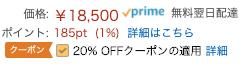 f:id:hato36:20201013165208p:plain