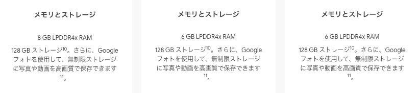 f:id:hato36:20201110160308p:plain