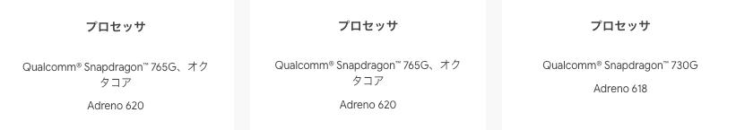 f:id:hato36:20201110160410p:plain