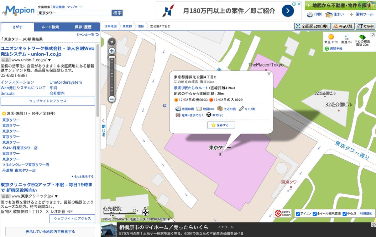 f:id:hato36:20201201181813p:plain
