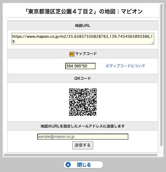 f:id:hato36:20201201182209p:plain
