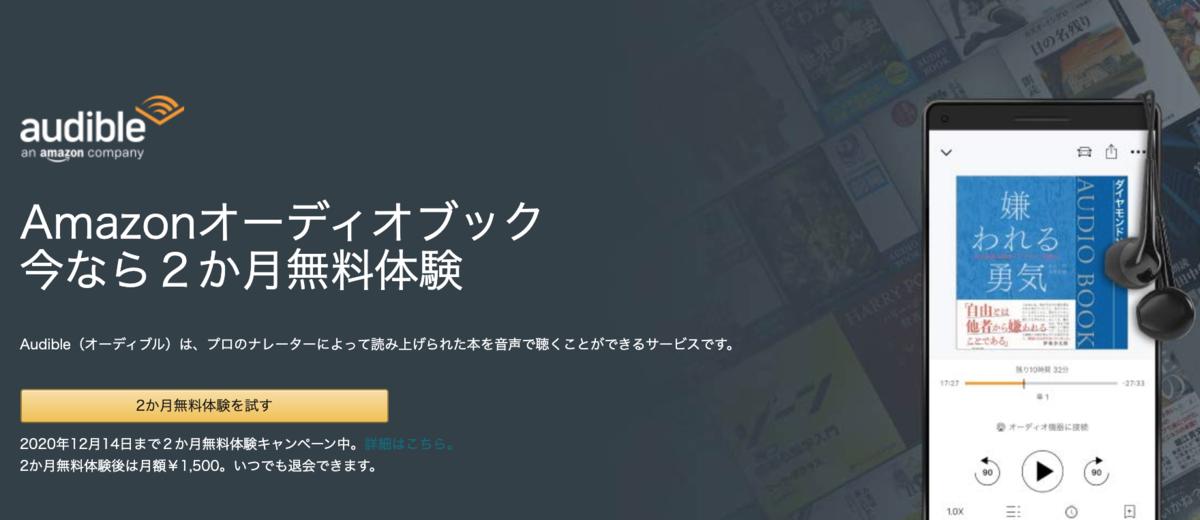 f:id:hato36:20201207154814p:plain